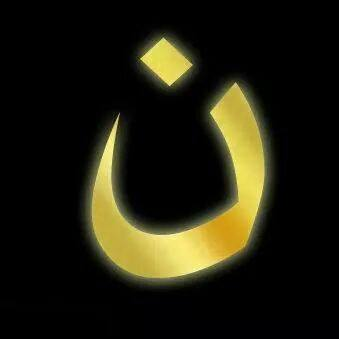 arabic_n_christian