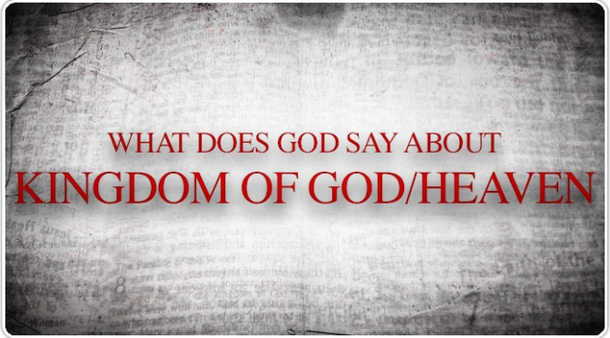The Gospel of the Kingdom: A Basic Introduction